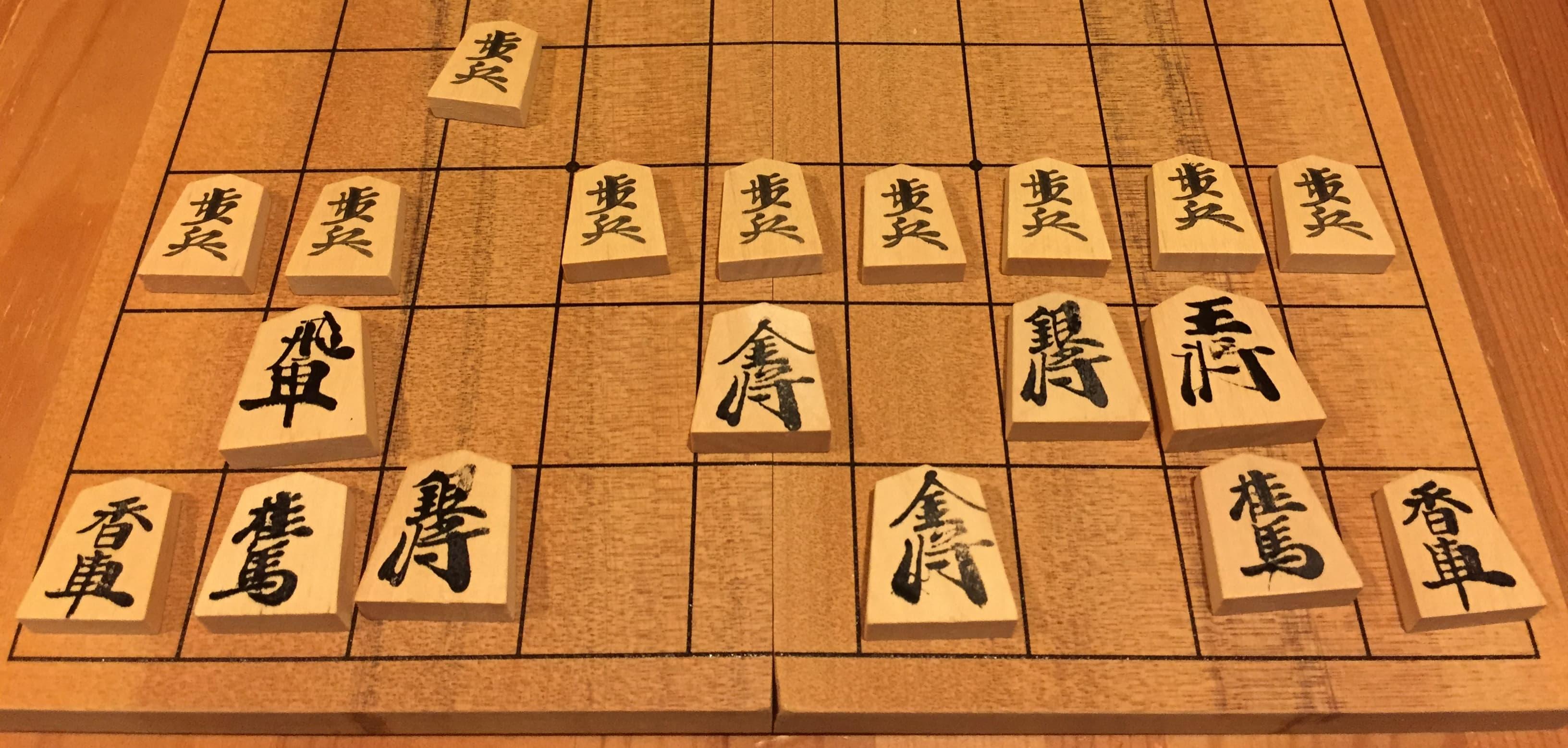 Shogi, or Japanese chess (Photo: geraldford/Flickr)
