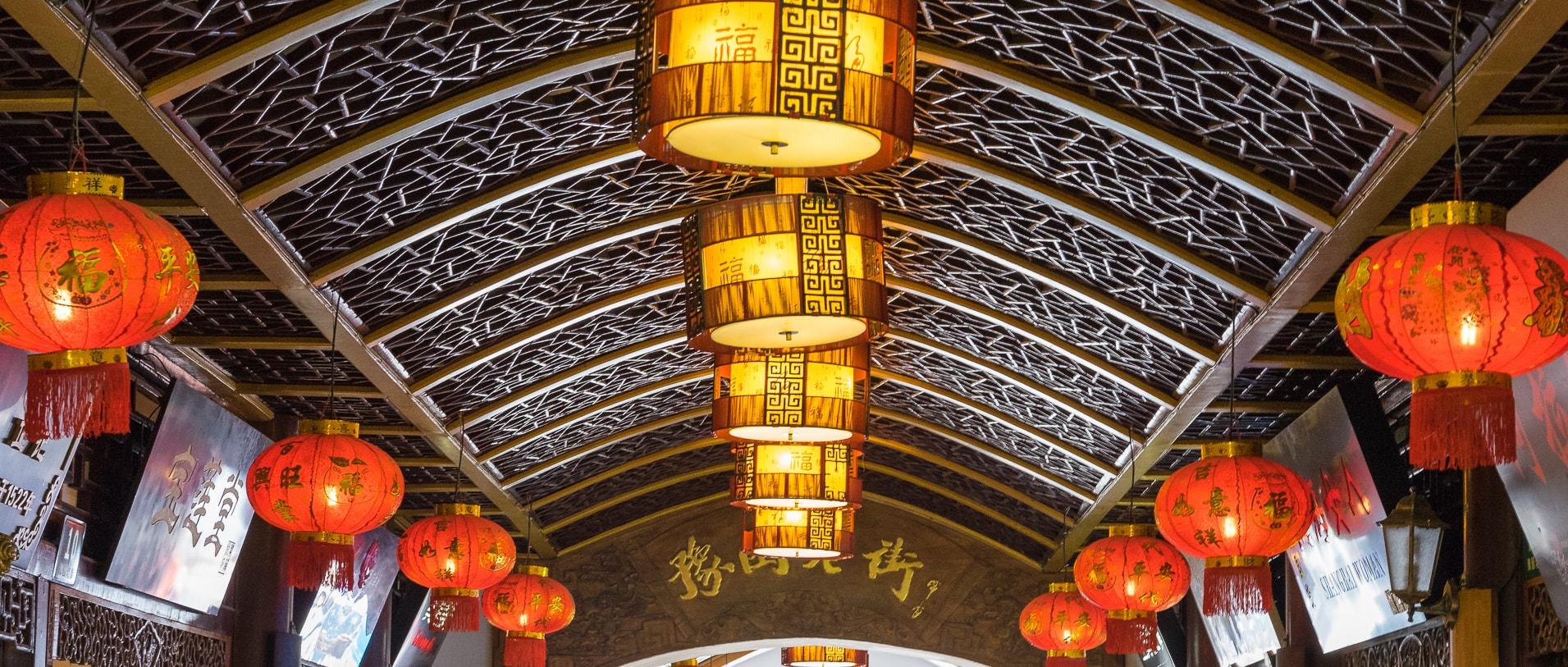 Lanterns in Shanghai (Photo: Achim Fischer/Flickr)