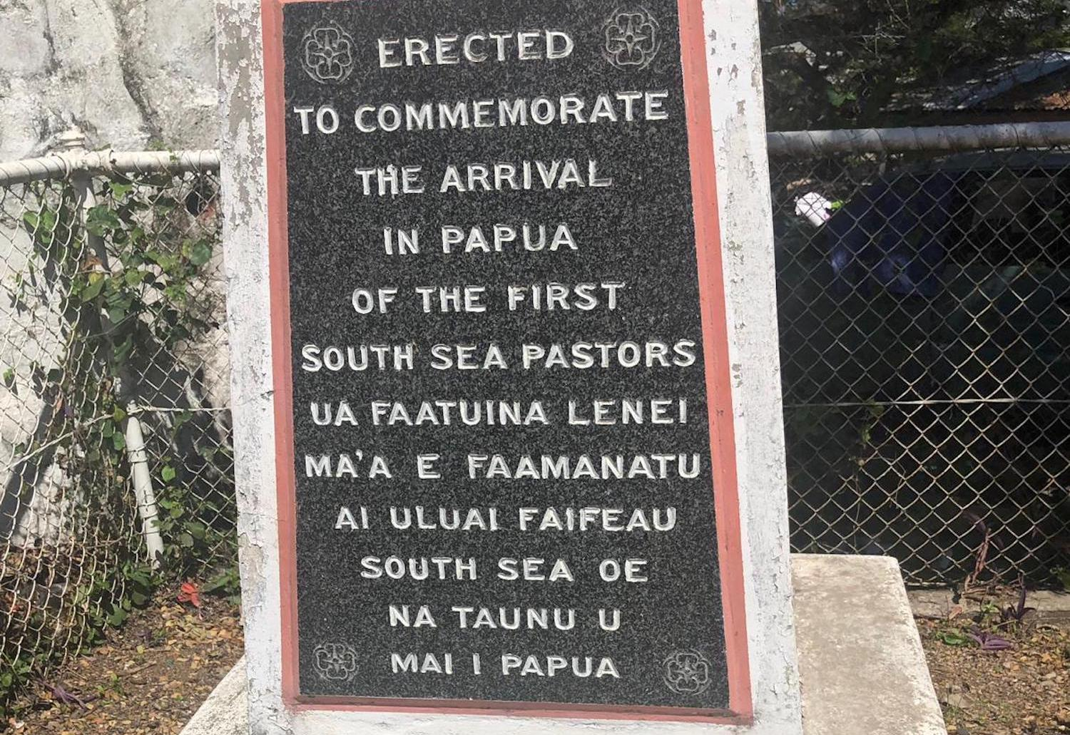 A memorial to early Christian pioneers in PNG (Photo: Gordon Peake)