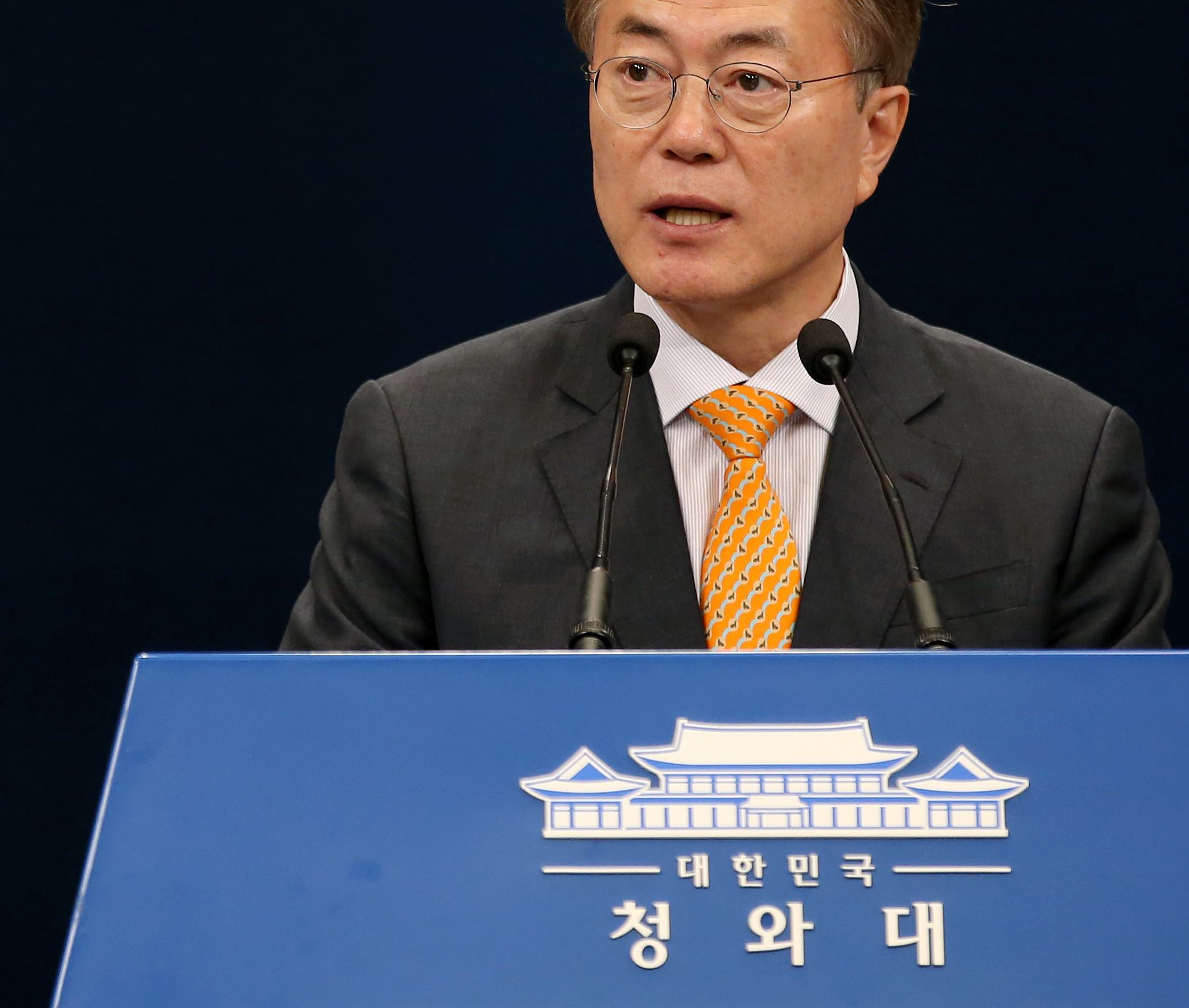 President Moon Jae-in (Photo: Republic of Korea/Flickr)