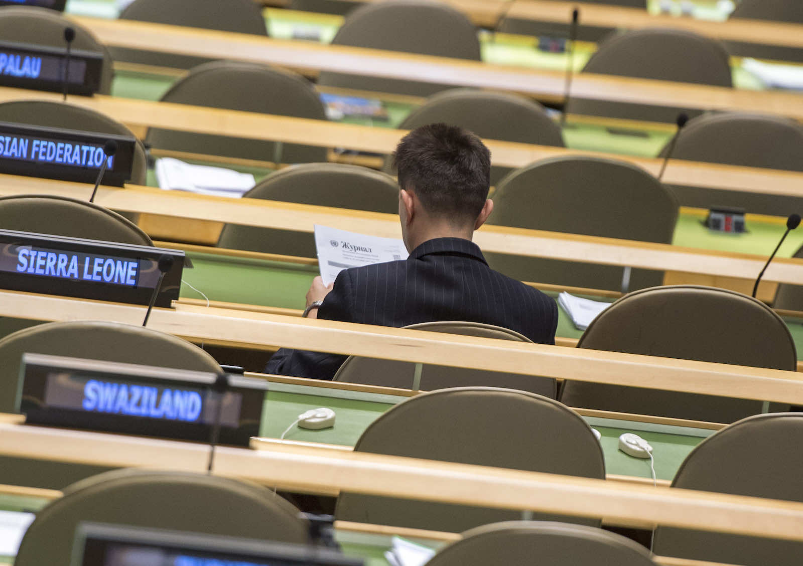 The General Assembly Hall in the United Nations headquarters, New York (Cia Pak/UN Photo)