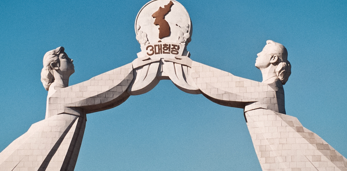 North Korea's reunification monument near Pyongyang (Photo: Jen Morgan/Flickr)