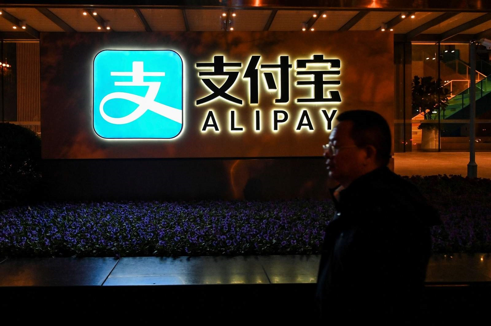 Ant Group, of which Alipay is part, suspended its record-breaking IPO on 3 November 2020 in Hong Kong and Shanghai under pressure from Chinese regulators (Hector Retamal/AFP via Getty Images)