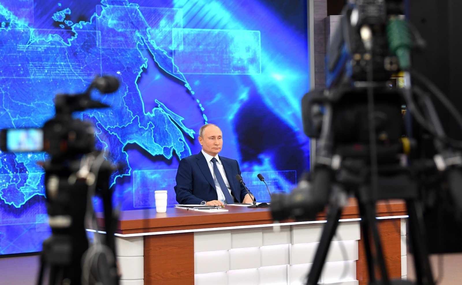 Russian President Vladimir Putin during his annual press conference in December 2020 (Kremlin.ru)