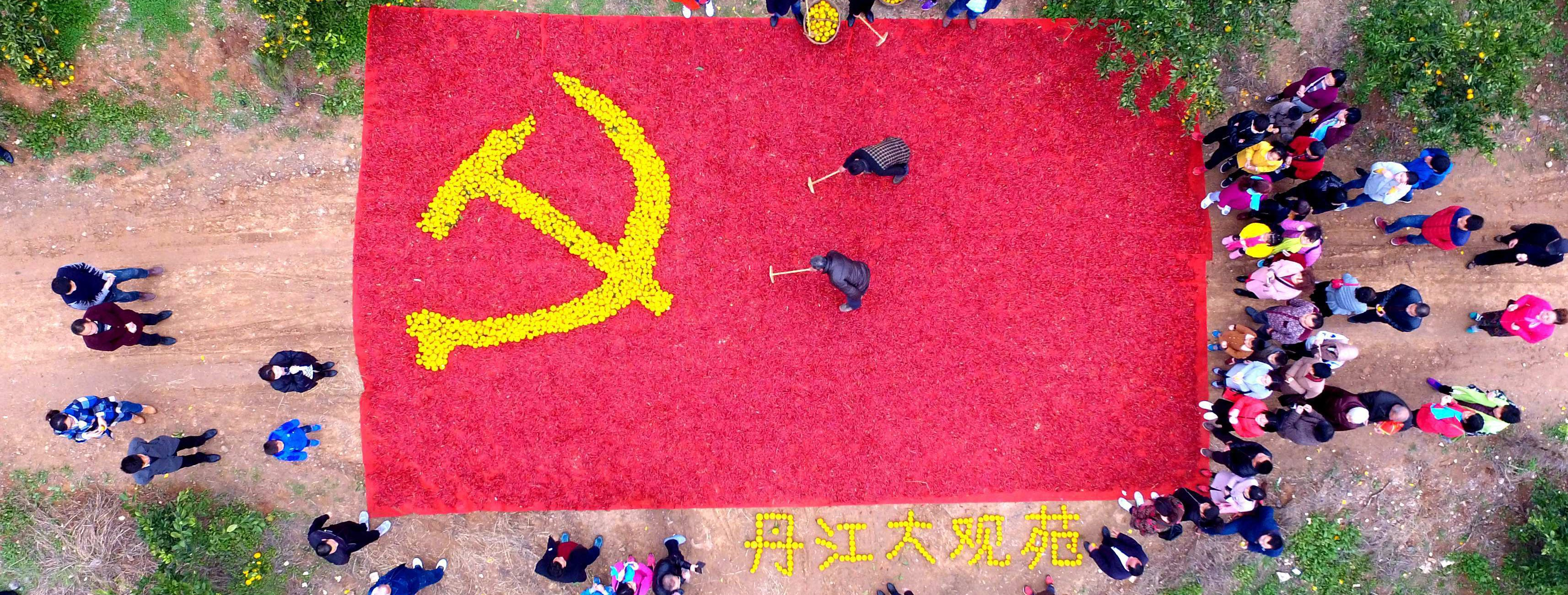 Communist Party of China flag depicted in oranges and red peppers in Nanyang (Photo: VCG via Getty Images)
