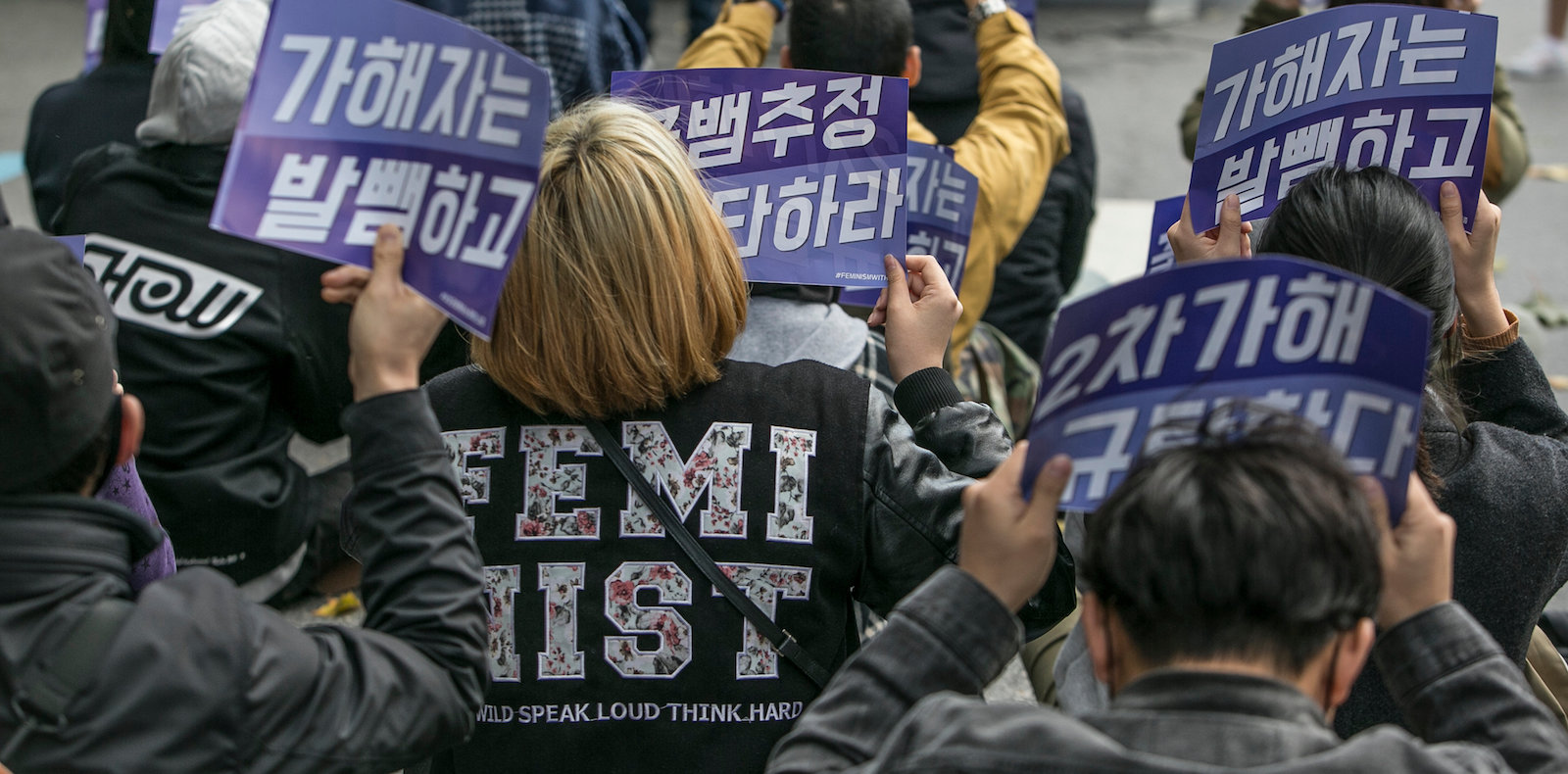 Women's rights protest in South Korea. (Photo: Jean Chung via Getty)