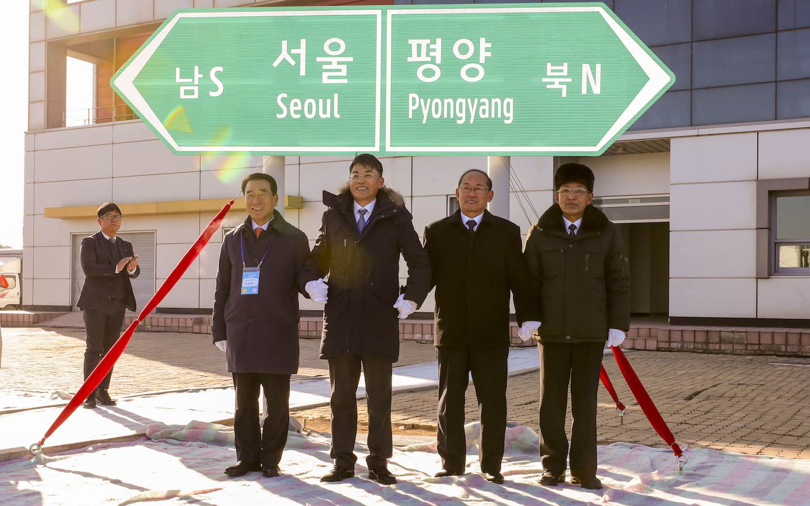 Happier times: South and North Korean government officials in 2018 at Kaesong Industrial Complex, North Korea (Seung-il Ryu via Getty Images)