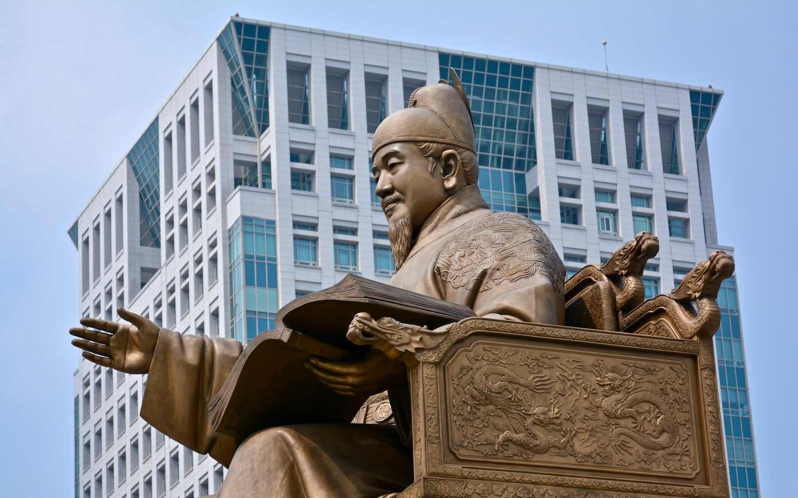 Statue of King Sejong in front of the Republic of Korea's Ministry of Foreign Affairs, Seoul (Getty Images)