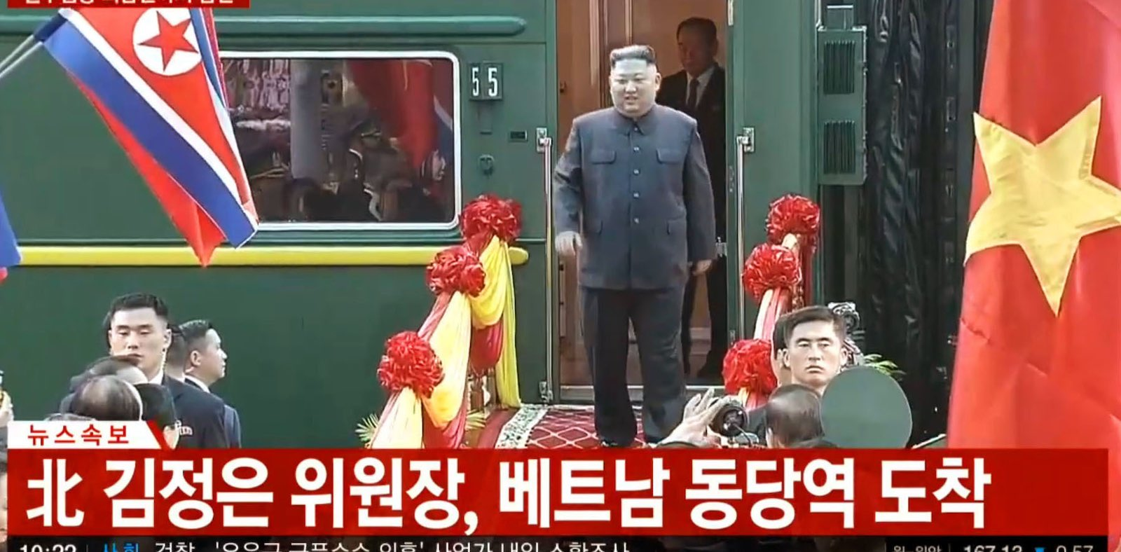 Television footage shows North Korean leader Kim Jong-un arriving at Vietnam's Dong Dang railway station on 26 February (Photo: Kyodo News via Getty)