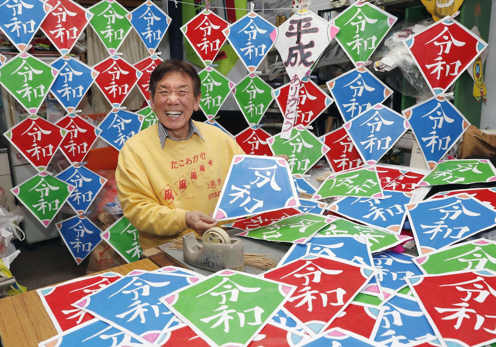 Mitsuo Tanaka, chief of a kite association in Sapporo, Hokkaido, shows off kites with the kanji characters for Japan's new era Reiwa (Photo: Kyodo News via Getty)