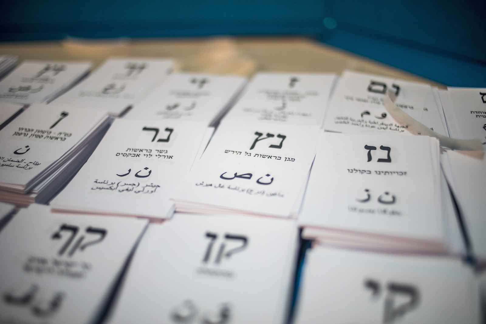Ballots in the September 2019 elections (Photo: Bruno Thevenin via Getty Images)