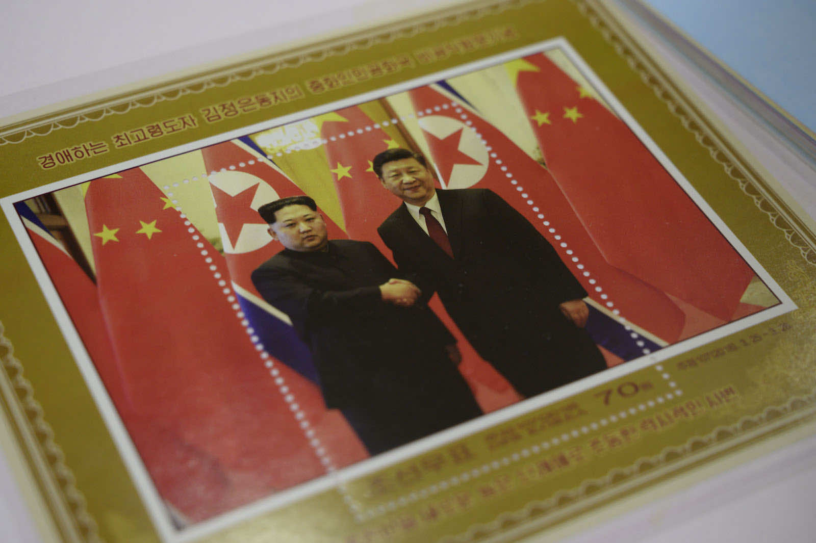 A commemorative stamp featuring North Korean leader Kim Jong-un (left) meeting in 2018 with China's Xi Jinping (Ed Jones/AFP via Getty Images)