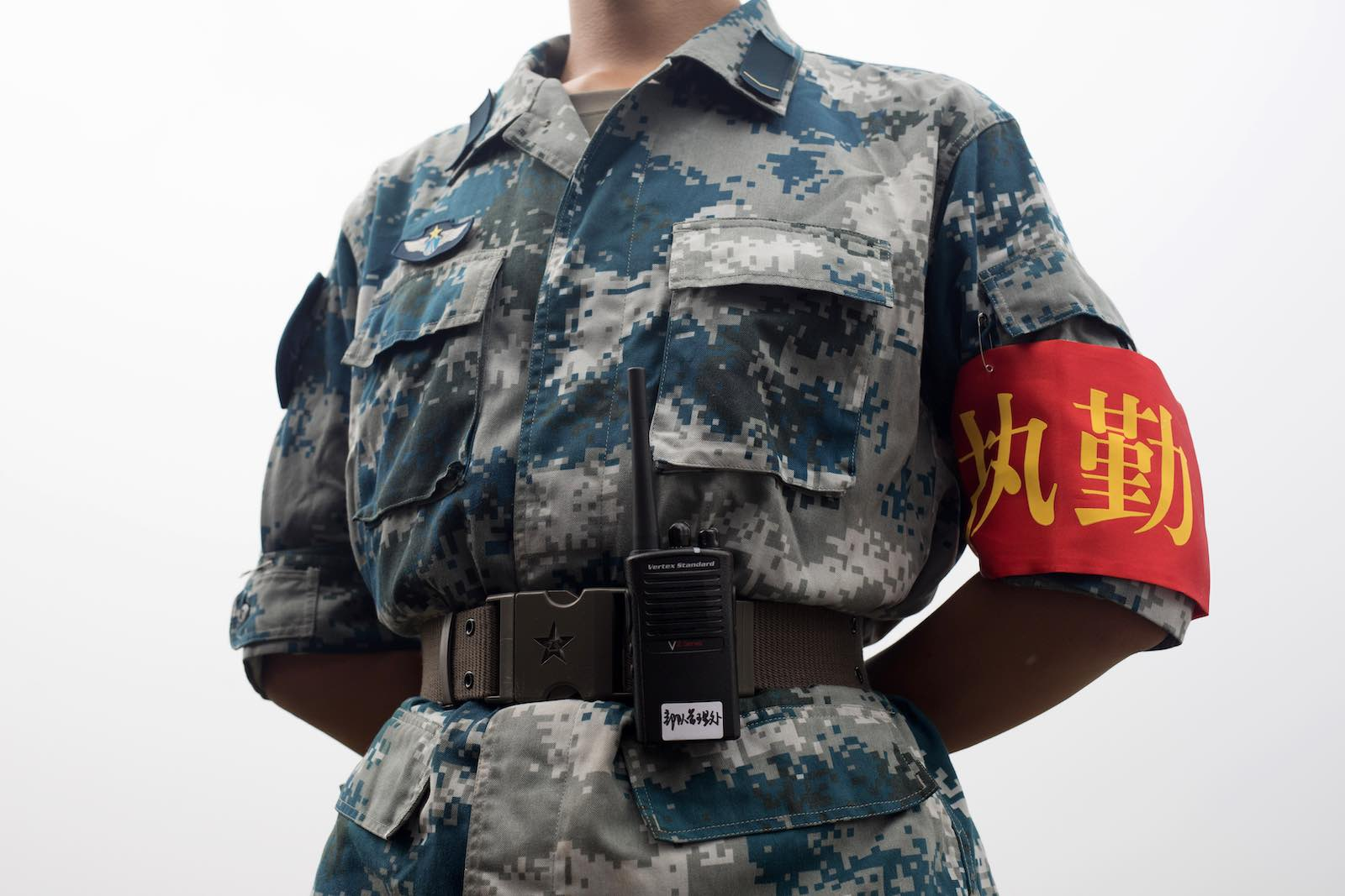 China is seeking to make its military leaner and meaner with technological advancements (Photo: Paul Yeung via Getty)