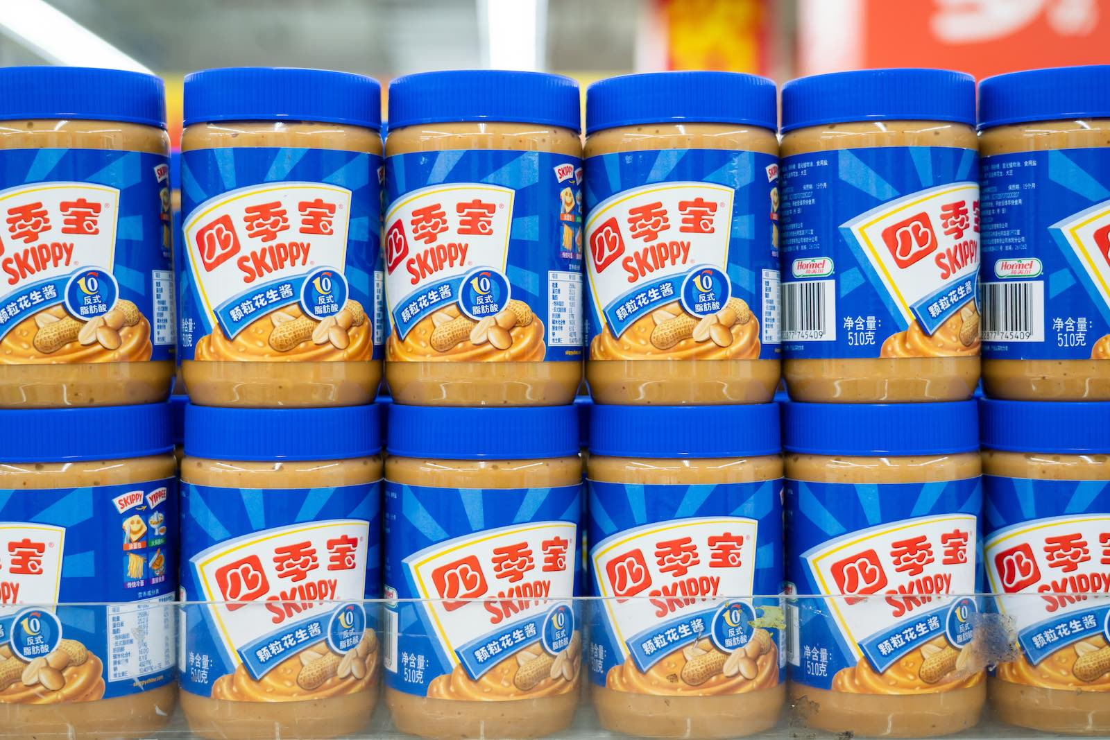 Skippy peanut butter, a best seller in China, which despite the kangaroo-sounding name, is manufactured in the US (Photo: Alex Tai via Getty)