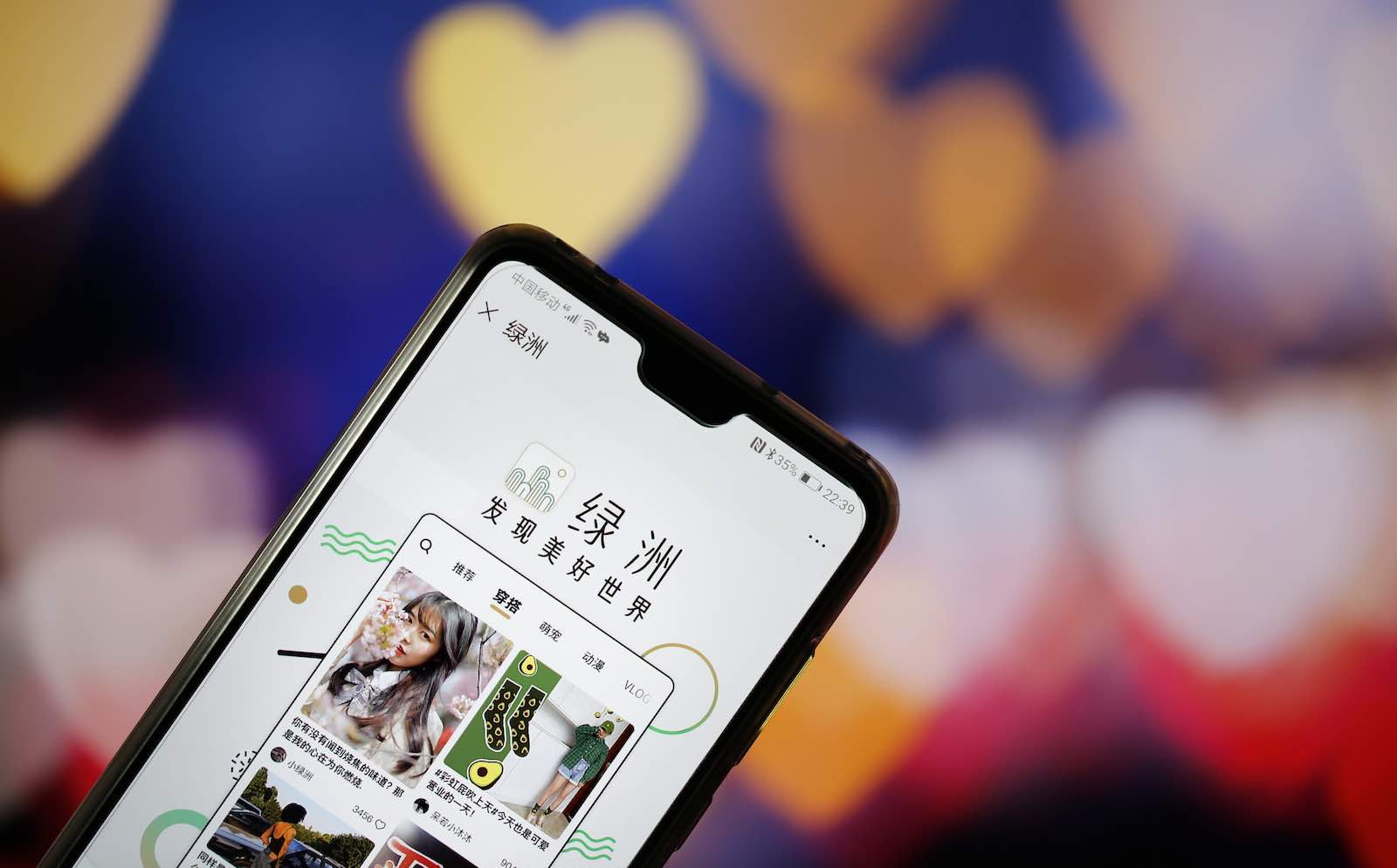 "Sina Weibo's recently launched ""Instagram clone"" social media platform Oasis (Photo: VCG via Getty Images)"