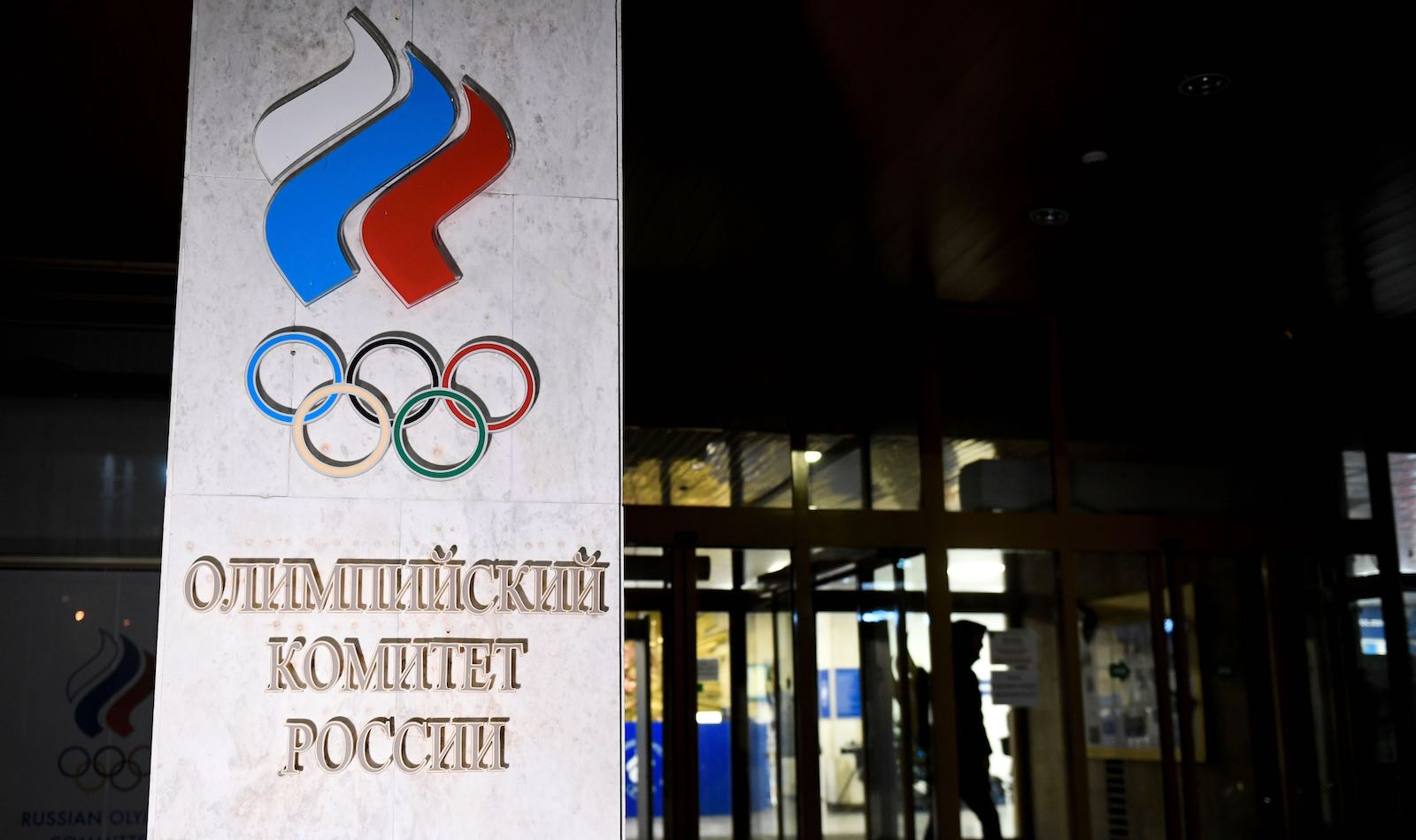 Russian Olympic Committee headquarters in Moscow – Russia is now banned from global sporting events for four years (Photo: Alexander Nemenov/AFP/Getty Images)