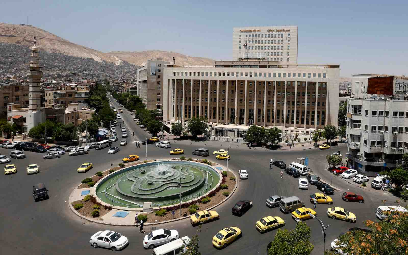 The Central Bank of Syria headquarters in Damascus, 17 June 2020 (Louai Beshara/AFP via Getty Images)