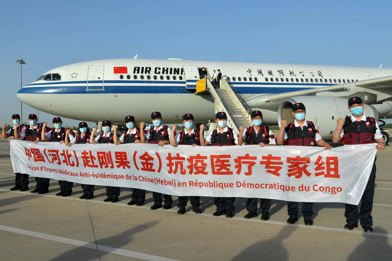 A team of anti-epidemic medical experts departing for the Democratic Republic of the Congo, Shijiazhuang, Hebei Province of China, 11 May 2020 (Zhai Yujia/China News Service via Getty Images)