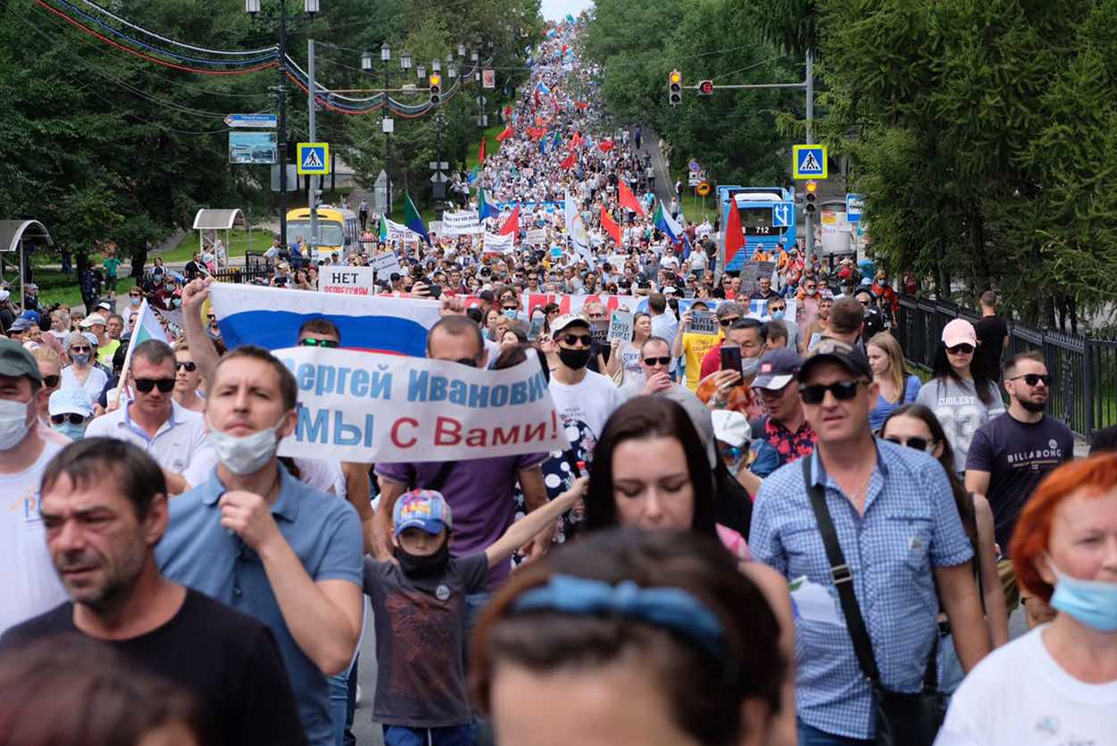 An unsanctioned rally against the arrest of Khabarovsk territory governor Sergei Furgal. The protests have been held in the region since 11 July (Dmitry Morgulis/TASS via Getty Images)