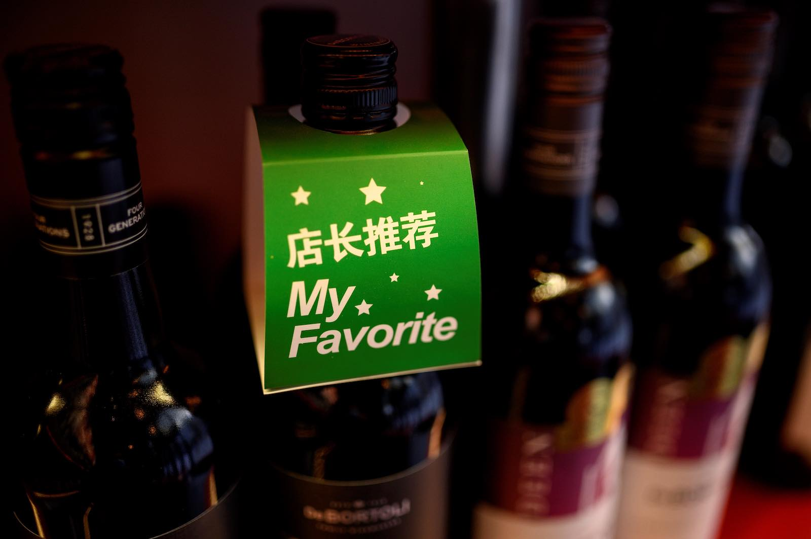 Australian-produced wine on the shelf in Beijing in December (Noel Celis/AFP via Getty Images)