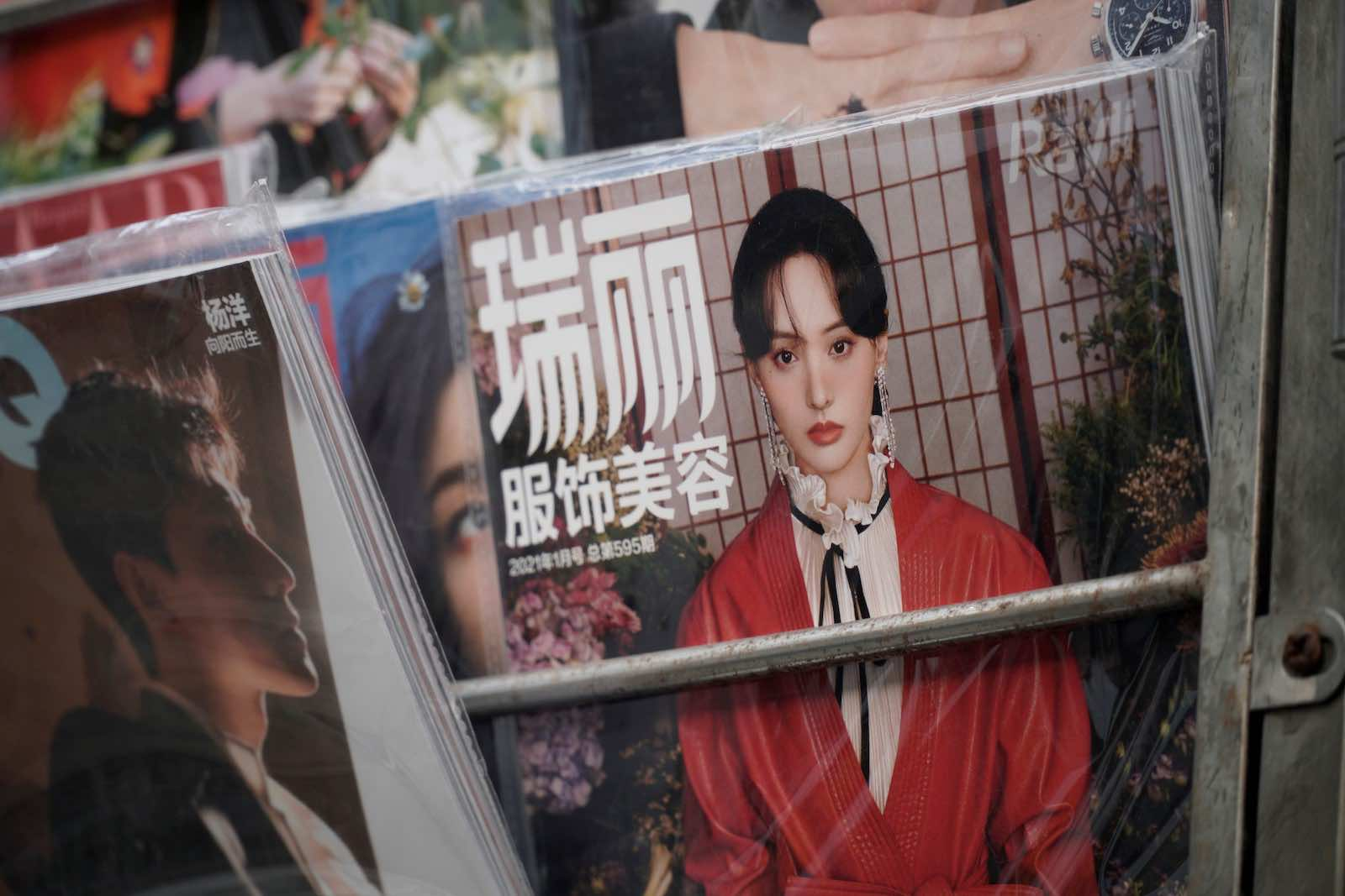 Chinese film star Zheng Shuang on the cover of a fashion magazine in a Beijing newsstand in January (Jade Gao/AFP via Getty Images)