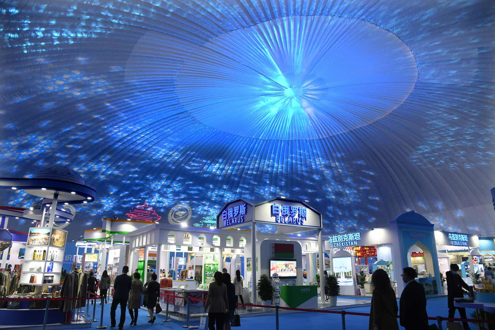 The Shanghai Cooperation Organization International Investment and Trade Expo in Qingdao, in China's Shandong Province, 26 April 2021 (Li Ziheng/Xinhua via Getty Images)