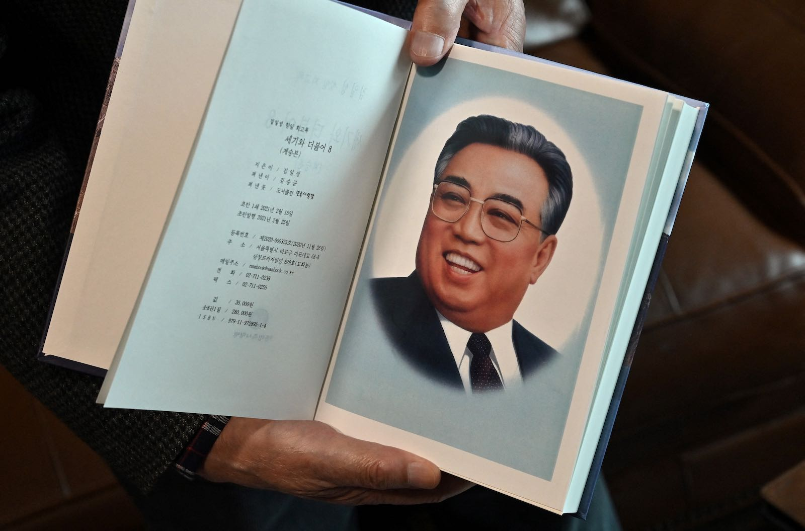 The eight-volume memoirs of North Korean founder Kim Il-sung were recently published in South Korea amid heated controversy (Jung Yeon-Je/AFP via Getty Images)
