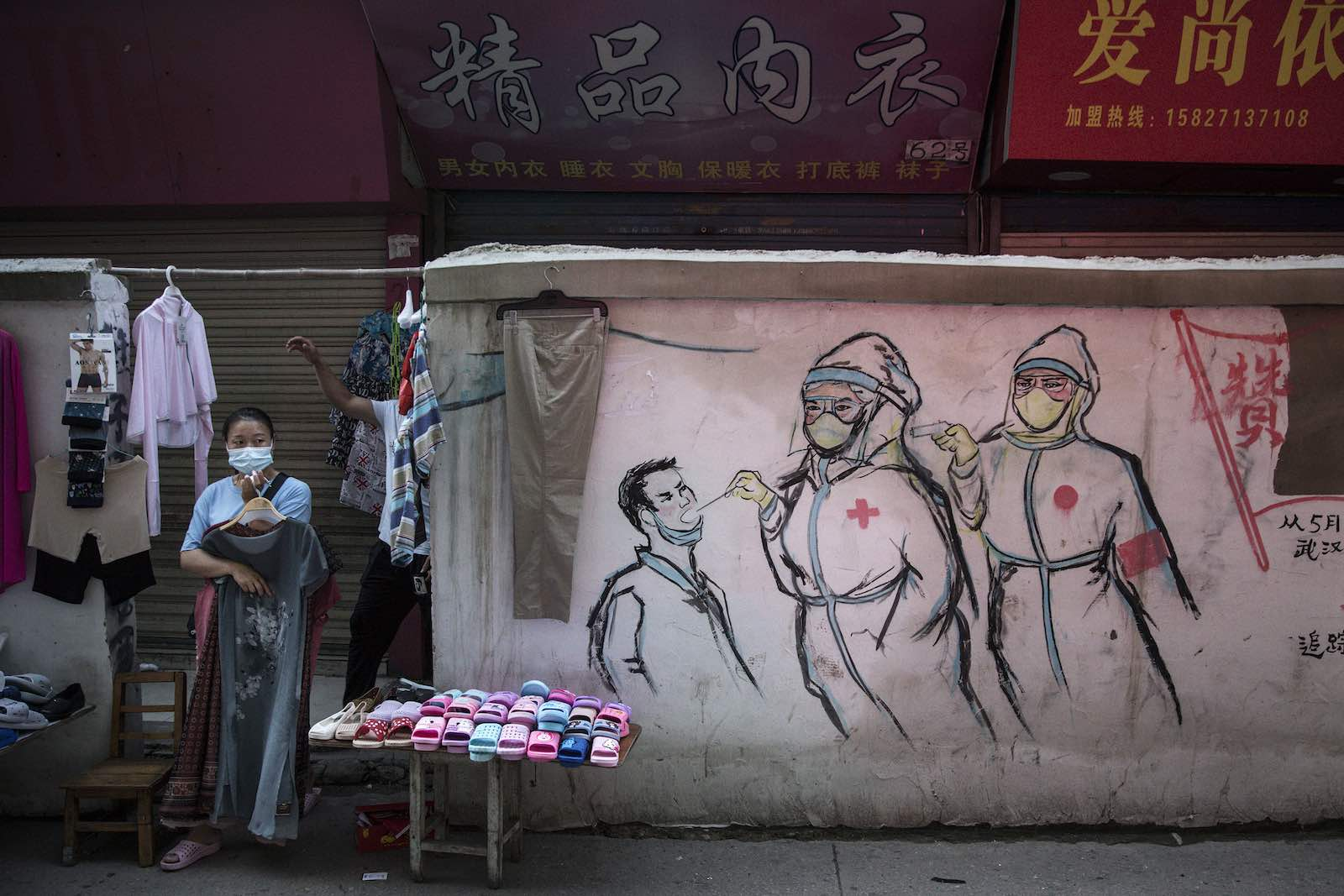 Wuhan, Hubei Province, China (Getty Images)