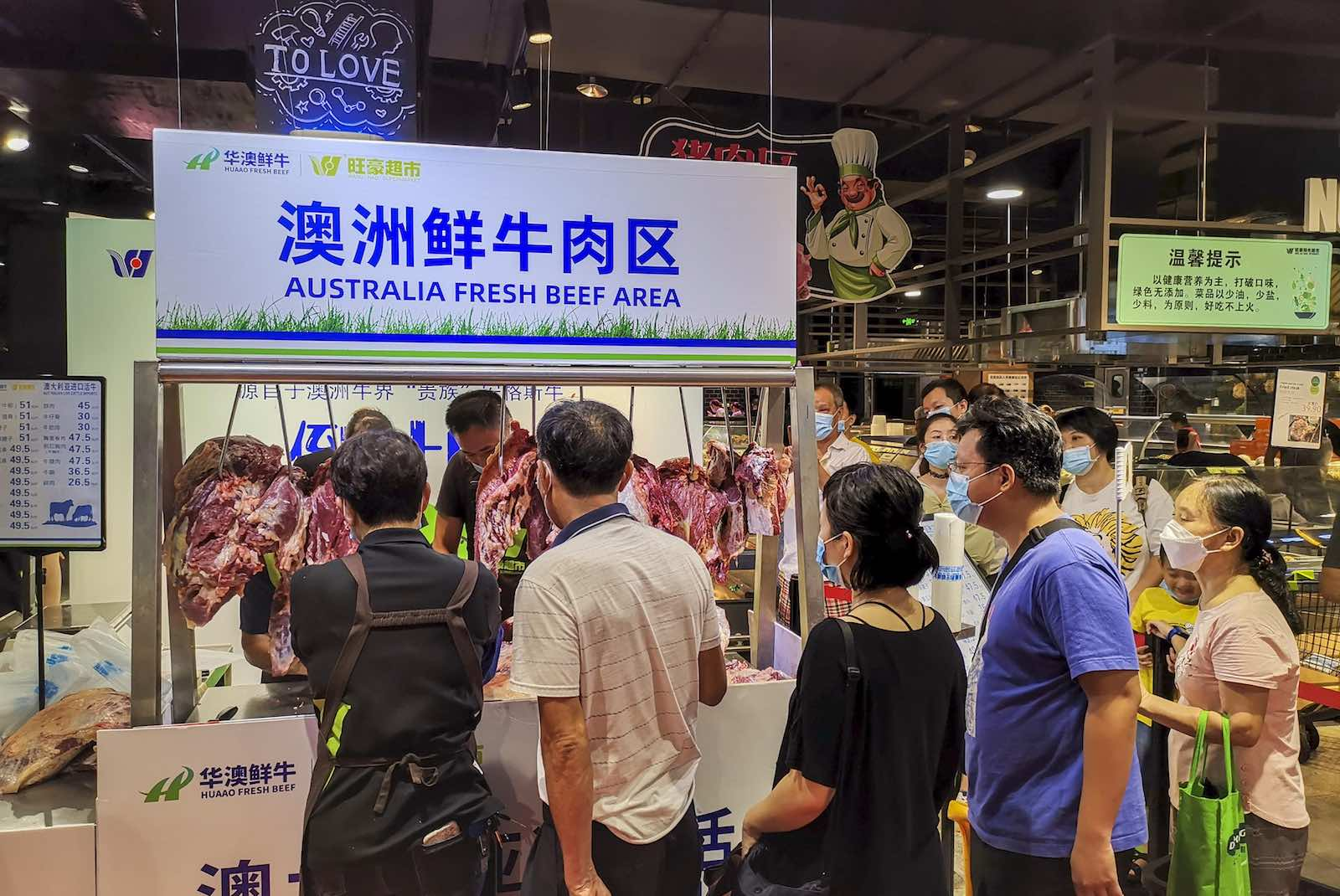A supermarket selling Australian beef in Haikou, China, 4 July 2020 (Yang Xu/China News Service via Getty Images)