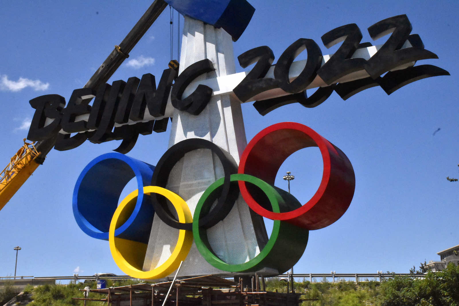 The emblem of Beijing 2022 Olympic Winter Games is installed at Shijingshan district, Beijing, on 1 August (VGC via Getty Images)