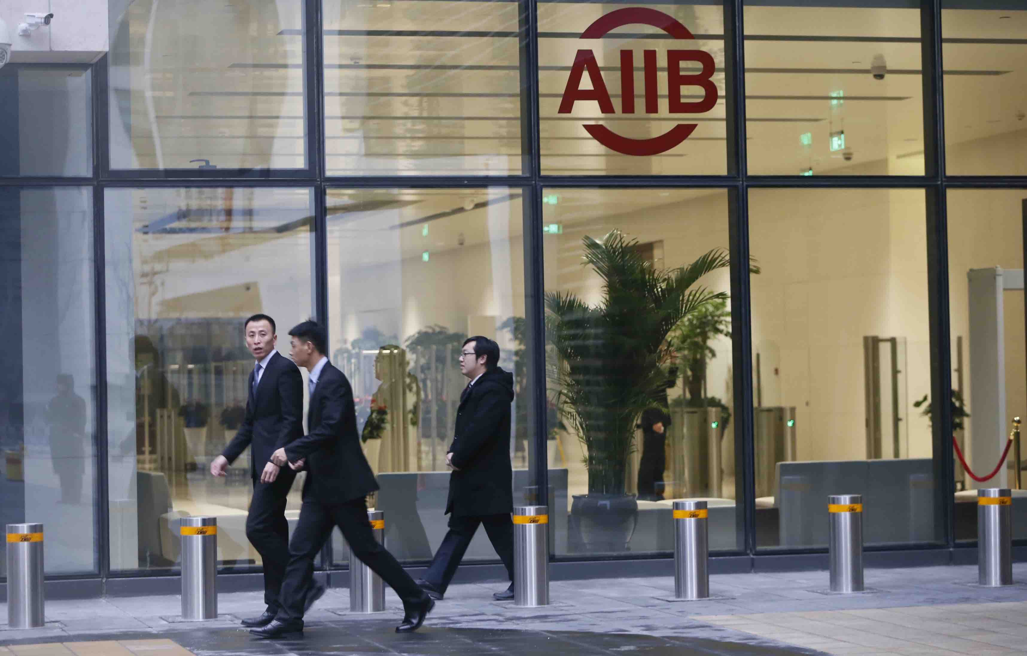 The Asian Infrastructure Investment Bank building in Beijing (VCG via Getty Images)