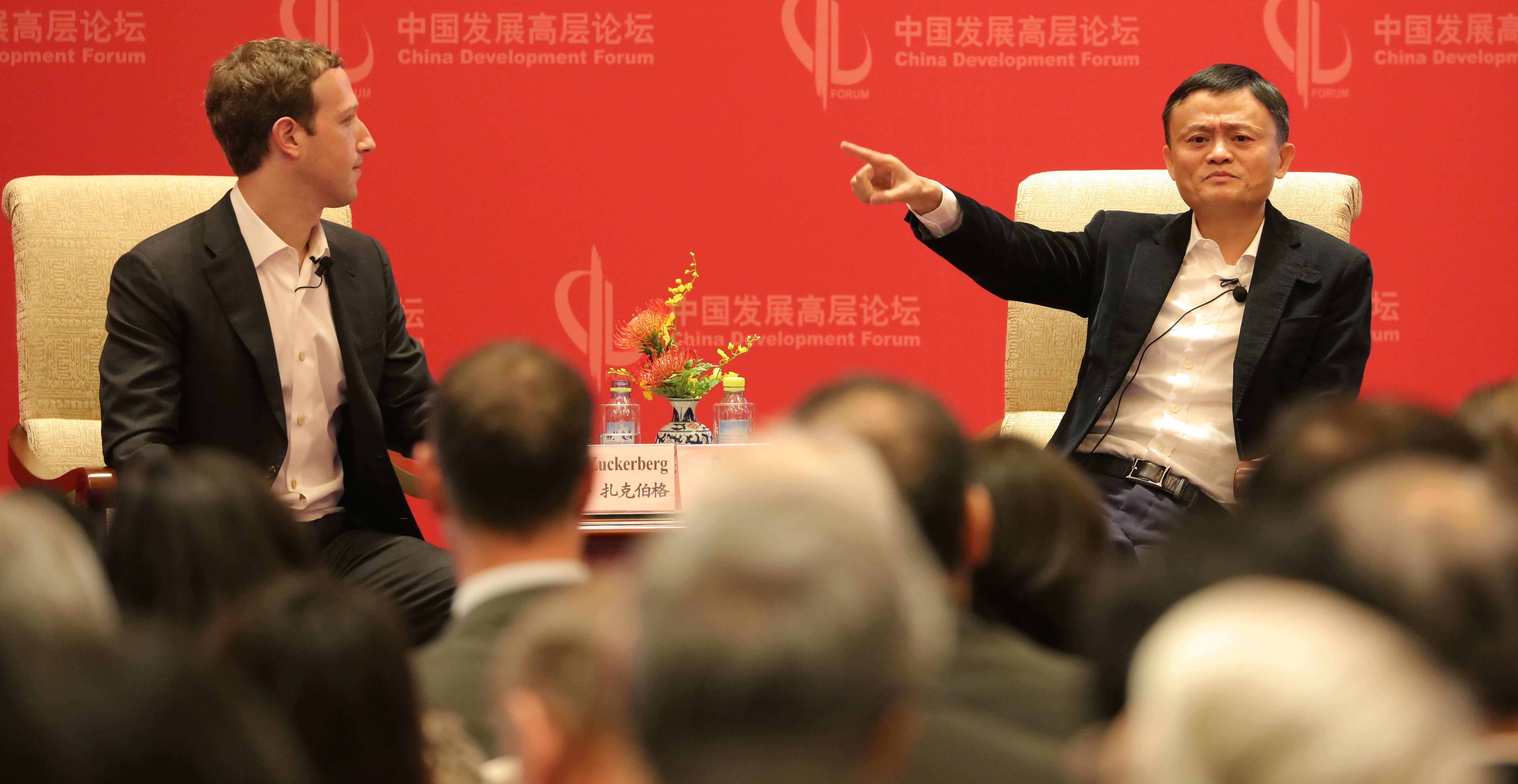 Facebook founder Mark Zuckerberg and Alibaba Group founder Jack Ma, 2016 (Photo: Getty Images/VCG)