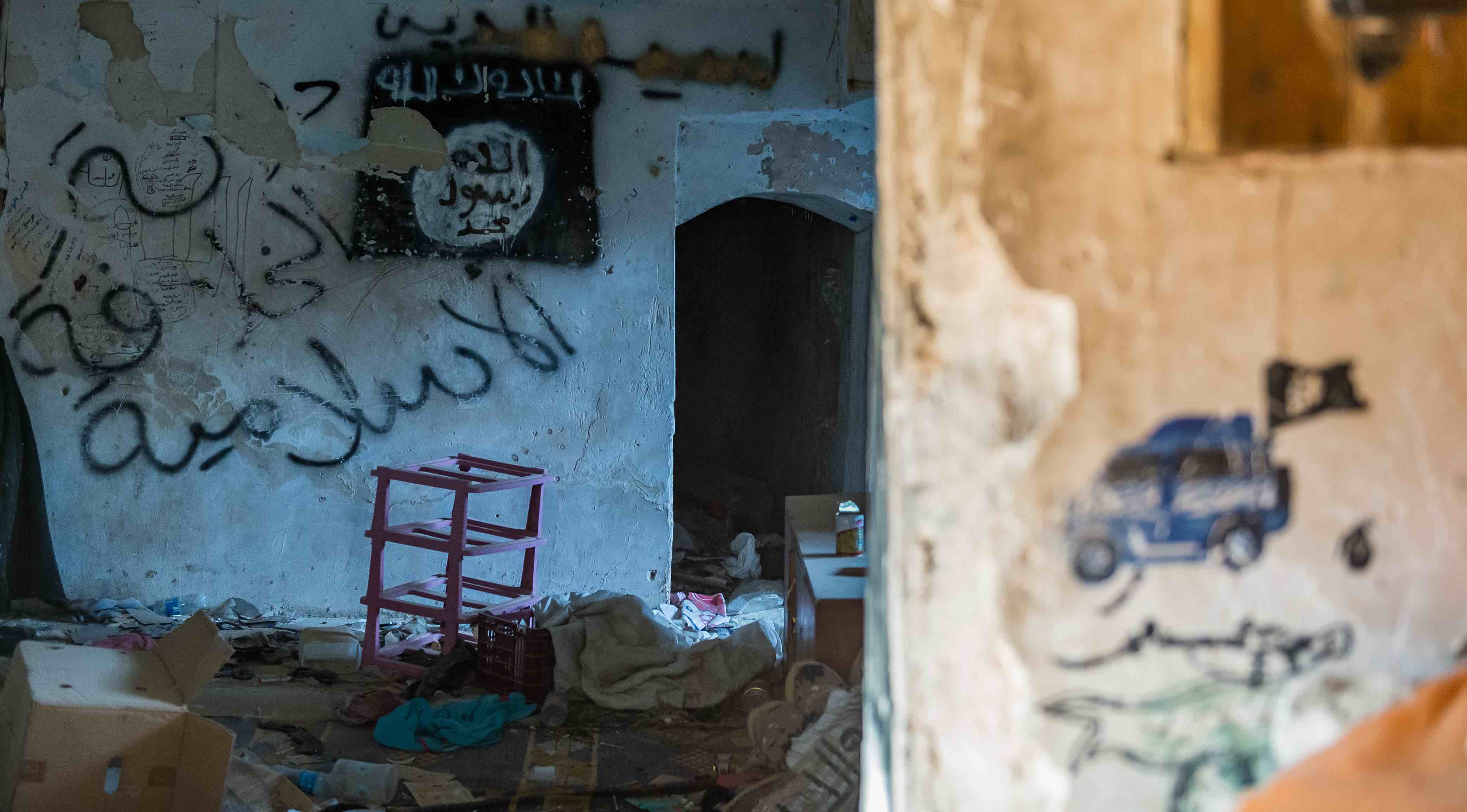 Singer city in Iraq in the aftermath of ISIS, 2016 (Photo: Alessandro Rota/Getty)