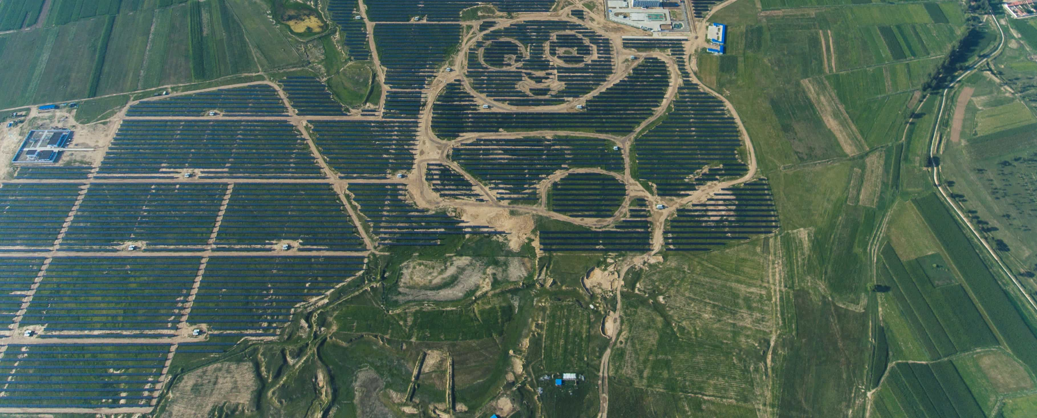 The Panda Solar Station in Datong, China, August 2017 (Photo: VCG/Getty Images)