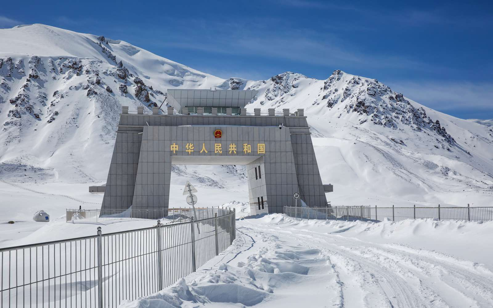 The Khunjerab Pass at the border of China and Pakistan on the Karakoram Highway (Getty Images)