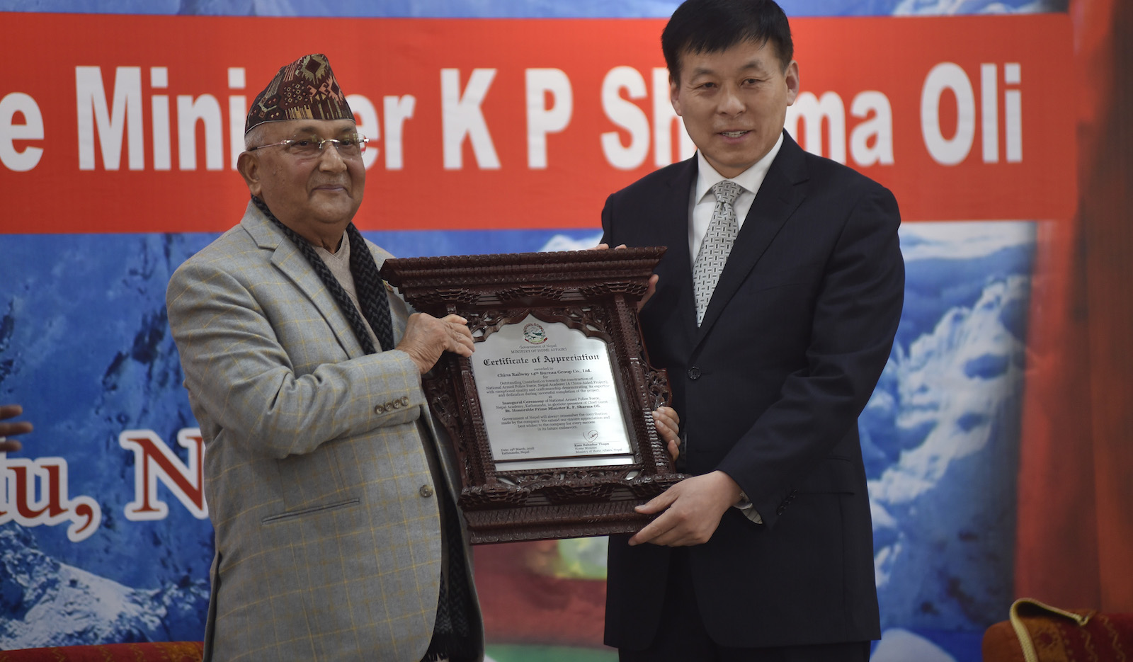 Prime Minister of Nepal KP Sharma Oli giving Certificate of Appreciation to the member of China Railway 14th Bureau Group (Photo: Photo by Narayan Maharjan via Getty)