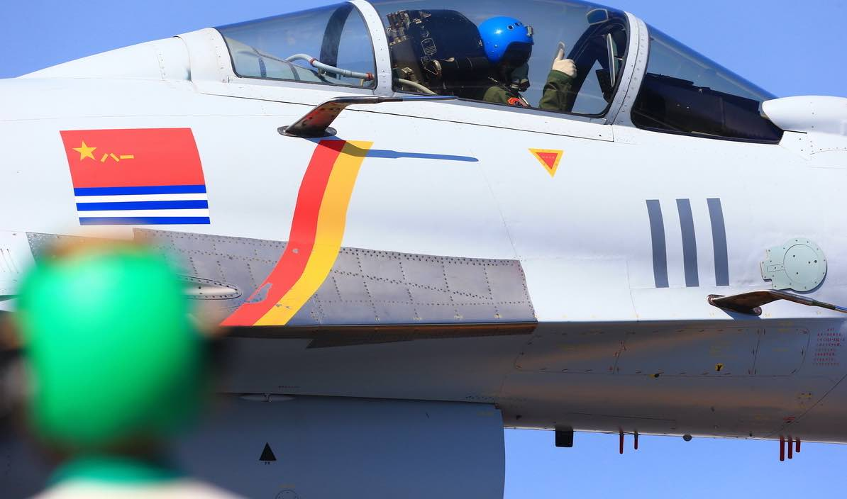 China's PLA Navy drill in April (Photo: Getty Images)