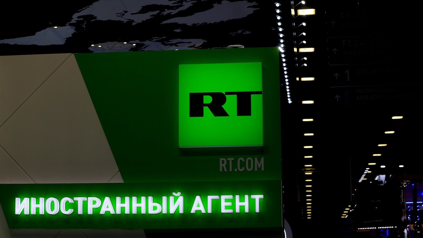 Signs for Russia's television and digital outlet RT (Photo: Sefa Karacan via Getty)