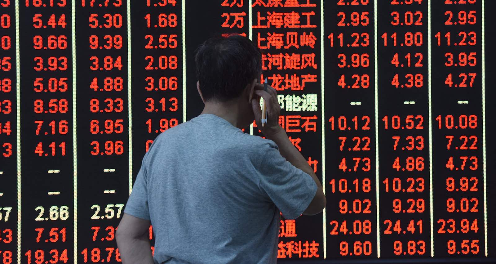 The market exchange hall in Hangzhou, China (Photo: VCG via Getty)