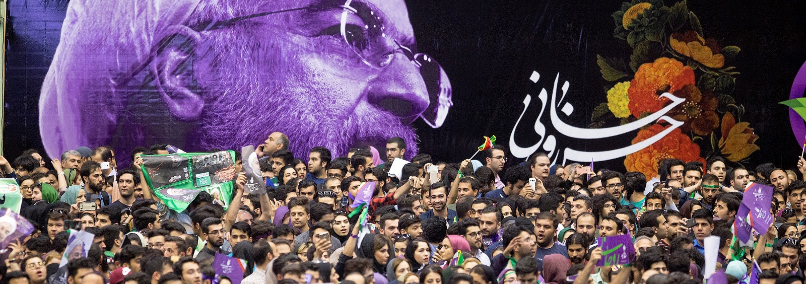 Supporters of Iranian President and presidential candidate Hassan Rouhani at a campaign rally last week in Tehran (Photo: Majid Saeedi/Getty) Iran.