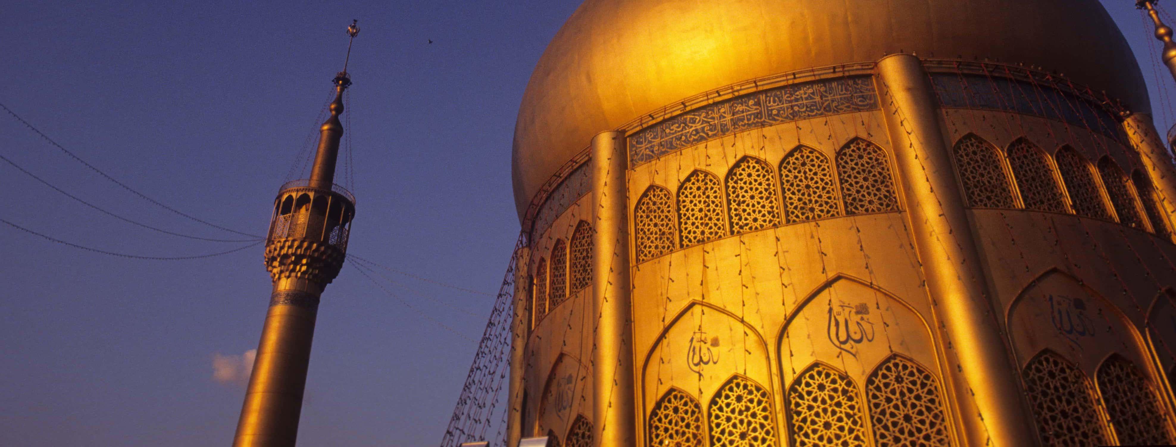 Mausoleum of Ayatollah Khomeini in Tehran, Iran. (Photo: Kaveh Kazemi/Getty Images)