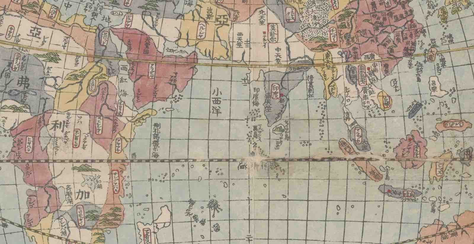 Indian Ocean section of a map of the world by Japanese cartographer Sōkichi Hashimoto, 1796 (Photo: Stanford Libraries)