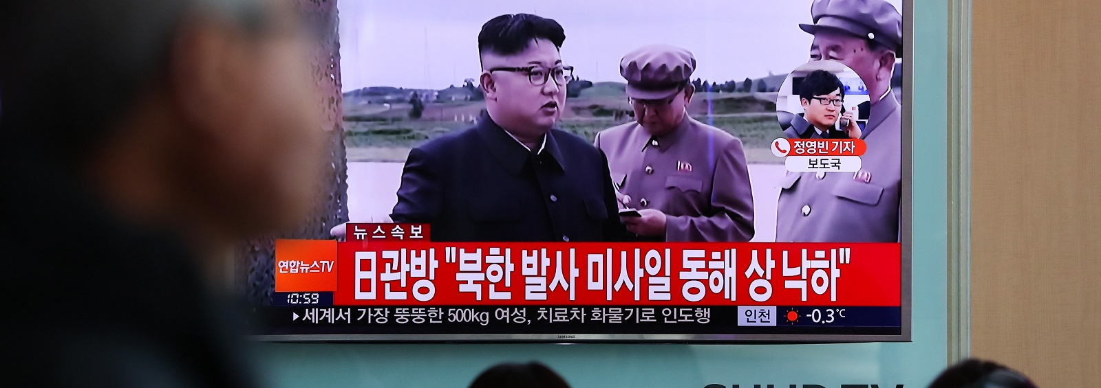 News reports of North Korea's missile launch last month (Photo: Bloomberg/via Getty)