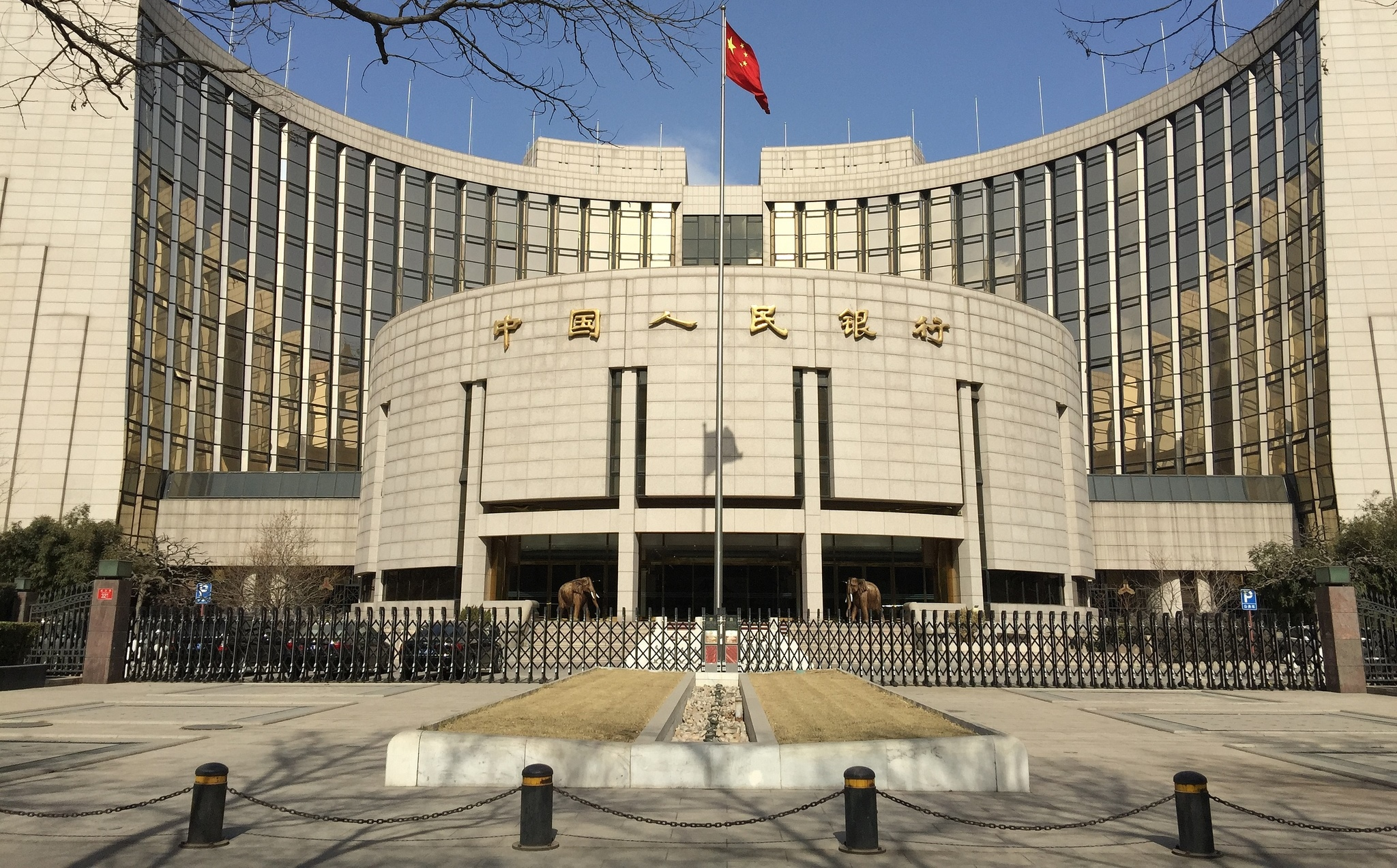 People's Bank of China headquarters, Beijing. (Flickr/bflshadow)