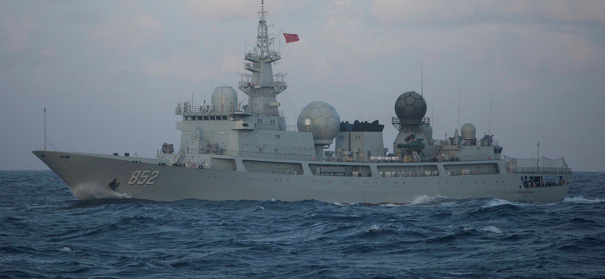 The PLA-N Type 815 Dongdiao-class AIG vessel ship operating in the vicinity of Exercise Talisman Sabre. (Photo: Australian Defence)