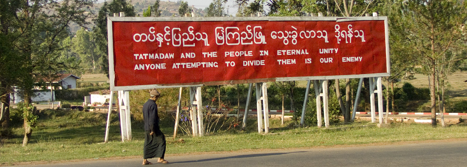 Aung Sun Suu Kyi's government is bound to the military (Photo: Wikimedia Commons)