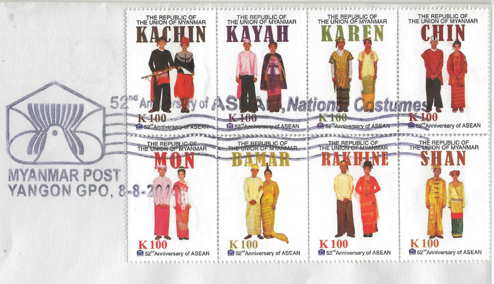 The latest issue of Myanmar stamps (Photo courtesy Andrew Selth)