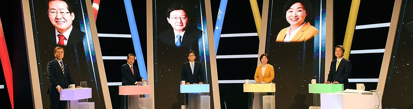 South Korean presidential election candidates at the last TV debate before the election (Photo: Kim Min-Hee-Pool/Getty Images)