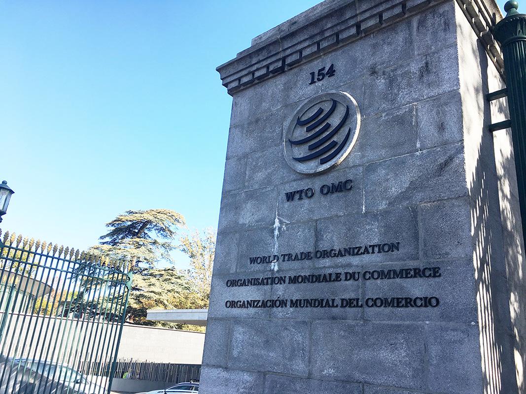 World Trade Organisation headquarters in Geneva, Switzerland (WTO/Flickr)