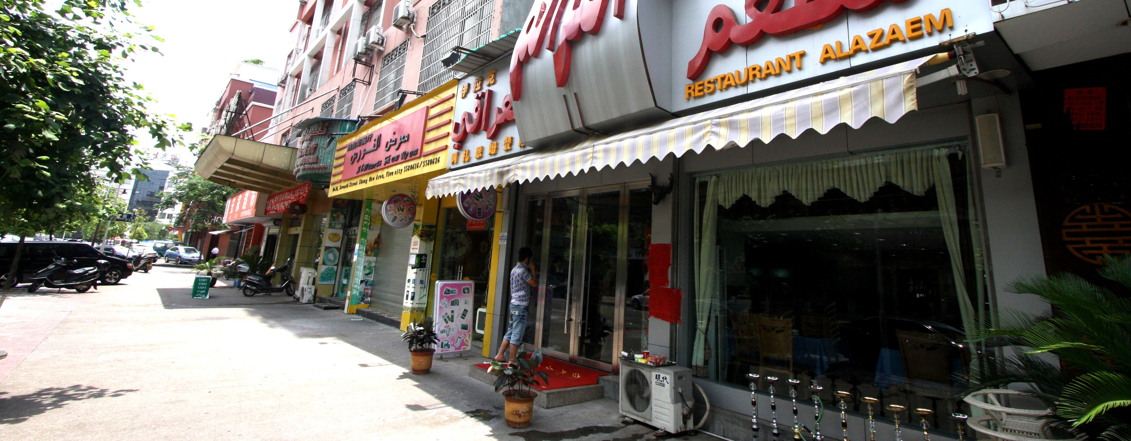 Iraqi restaurant in Yiwu, Zhejiang. (Photo: Flickr/Santo Chino)